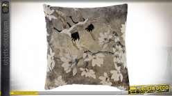 COUSSIN COTON 45X45 450GR