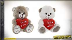 PELUCHE POLYESTER 20X20X21,5 OURS 2 MOD.