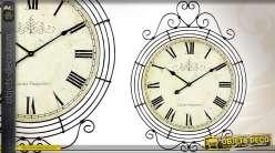 Horloge murale décorative en métal