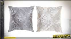 COUSSIN POLYESTER 45X45 496 GR. BRILLANT 2 MOD.
