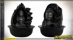 Série de deux fontaines à cascade esprit zen, Bouddha en résine et LED style indien, 31cm