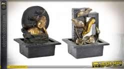 Série de deux fontaines Bouddha zen à cascades noire et dorée, 27cm