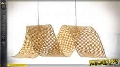 Suspension luminaire spirale en maillage de bambou finition naturelle esprit tropical, 90cm