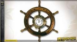 Horloge décorative murale en forme de barre à roue