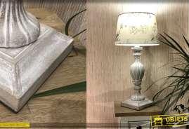 Lampe de style ancien avec pied en bois sculpté et abat-jour en coton à motifs imprimés