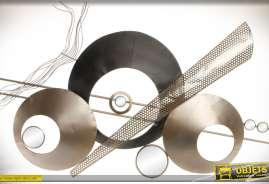 Décoration murale de style abstrait et géométrique avec effets métaux doré, carbone et miroirs