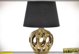 Lampe de table dorée effet chromé avec abat-jour marron très sombre