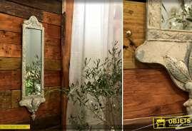 Miroir en métal vertical, ambiance rétro baroque finition vieilli, 72cm