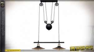Suspension vintage à poulies et contrepoids avec 2 réflecteurs 90 cm
