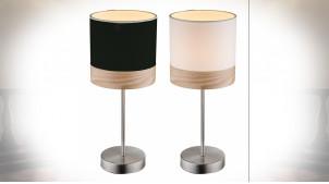 LAMPE DE TABLE MÉTAL POLYESTER 26X26X43 2 MOD.