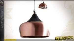 Lampe suspension en métal finition cuivre et bois
