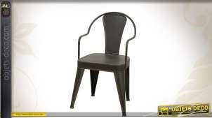 Chaise de style industriel en métal coloris noir