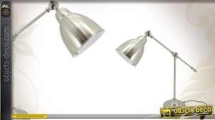 Lampe de bureau argentée en acier brossé