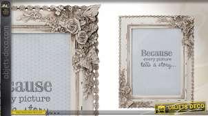 Cadre-photo romantique blanc antique