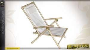 Grande chaise longue de jardin en bambou naturel, modèle pliant, ambiance relax et soleil, 107cm