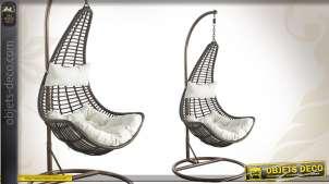 Balancelle de jardin réglable design contemporain avec coussins
