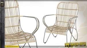 Fauteuil design en métal et en rotin finition naturelle