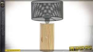 Lampe de table cylindrique en bois naturel clair et métal gris foncé 35,5 cm