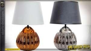 Duo de lampes de table en céramique or et argent, abat-jour blanc et gris 36 cm