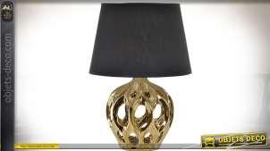 Lampe de salon design noir et or avec pied en structure ajourée 43 cm