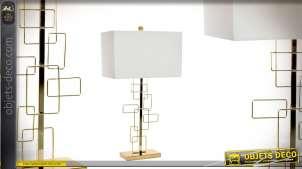 Lampe en métal Collection Precious Lamps finitions dorées et abat jour en lin