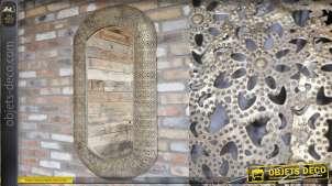 Grand miroir de forme ovale avec encadrement en métal de style moucharabieh 122cm