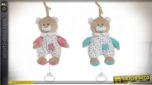 PELUCHE POLYESTER MÉTAL 20X9X25 MUSICAL TURQUOISE