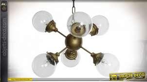 Suspension en métal fintion laiton et globes de verre translucides, style Art Déco années 30, Ø62cm environ