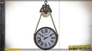 Horloge à suspendre en métal et corde, esprit vieux bateaux avec poulie en bois, finition vintage, 60cm