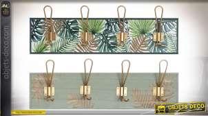 Série de deux portes manteaux en bois et métal, finition dorée sur motifs de feuilles tropicales, 50cm