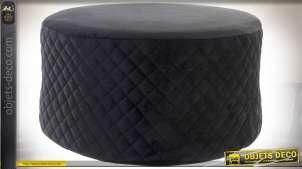 Repose pieds en métal et habillage en tissus épais finition noire, effet capitonné, Ø46cm