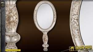 Miroir de courtoisie à main de style romantique
