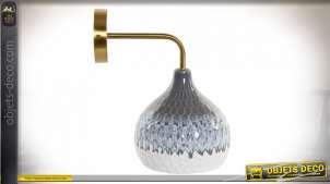 LAMPE APPLIQUE PORCELAINE MÉTAL 18X23X29 VIEILLI