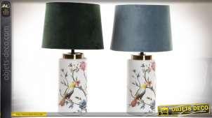 LAMPE DE TABLE MÉTAL 28X28X50 FLEURS 2 MOD.
