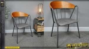 Chaise de style rétro en métal, dossier en bois et assise effet cuir anthracite métallisé, 80cm