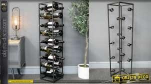 Grand porte-bouteilles en métal finition gris foncé anthracite, pour 18 bouteilles de vin, style contemporain, 103cm