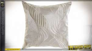 COUSSIN POLYESTER 45X15X45 BEIGE