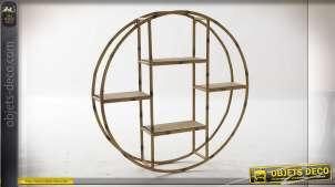 Étagère circulaire tropical en métal effet bambou, 71cm