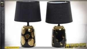Série de deux lampes de chevet noires, motifs de flamants roses et feuilles tropicales dorées style contemporain, 30cm