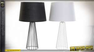 Série de deux lampes de chevet bicolore de style moderne design, 52cm