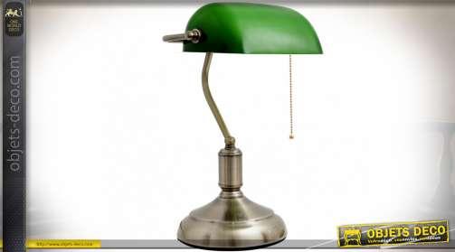 Lampe rétro façon ancienne lampe de banquier en métal effet laiton brossé argenté avec chaînette interrupteur