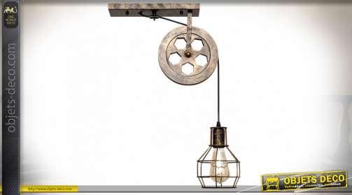Suspension style poulie ancienne en métal esprit rétro et industriel