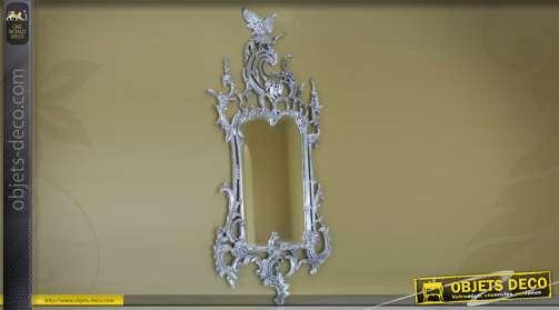 Grand miroir argenté de style baroque avec encadrement sculpté à la main