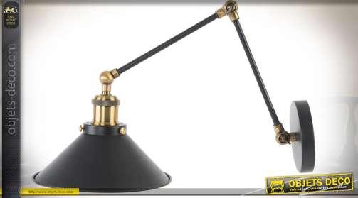 Applique murale en forme de lampe articulée de style industriel, finition brun et or