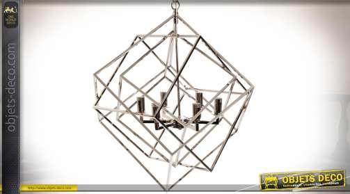 Lustre suspension design en forme de cubes concentriques argentés et chromés