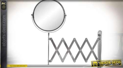 Miroir de salle de bain en métal chromé, sur bras extensible et pivotant.